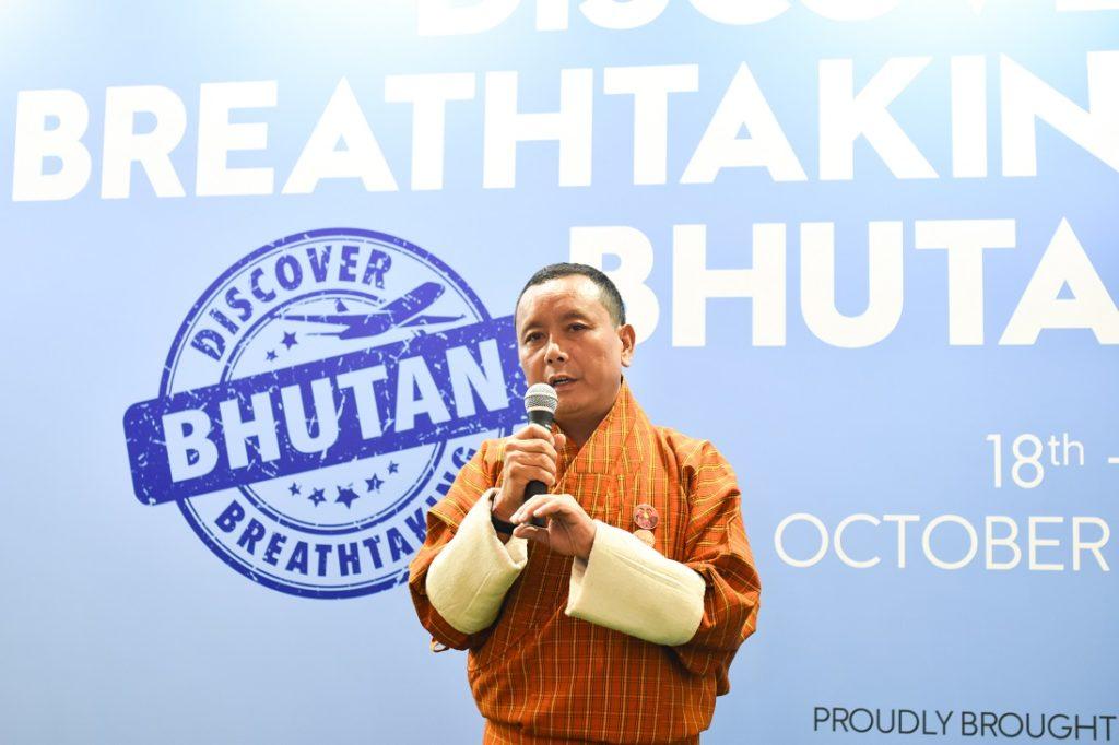 wang-chuk-tshering