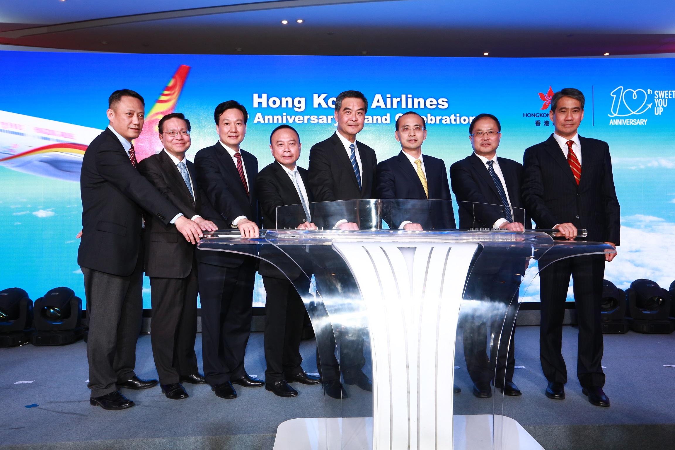 hong_kong_airlines_10th_anniversary