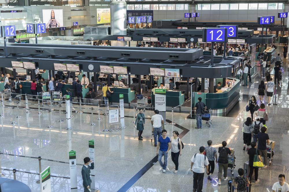 taiwan-taoyuan-airport