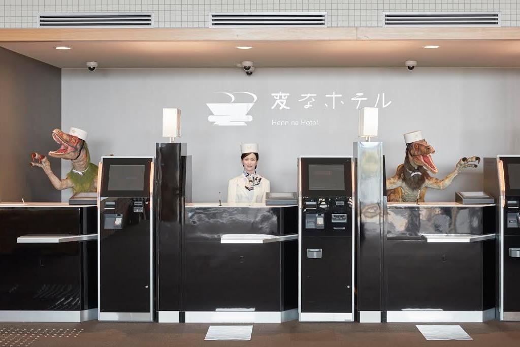 hen-na-hotel-japan-his