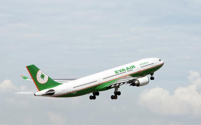 Aviation roundup: Eva Air, Hainan Airlines, Bangkok Airways and more ...