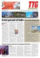 TTG India Jun-Sep 2018