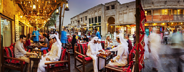Photo: Souq Waqif