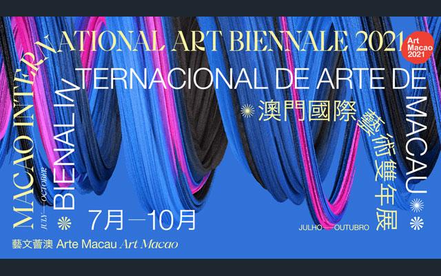 Art Macao 2021